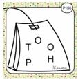 ortho C2 - La lettre H
