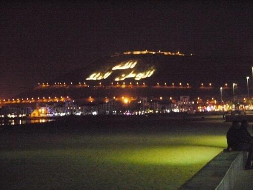 La colline d'Agadir