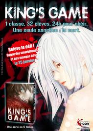 King's game / Ou-sama Game