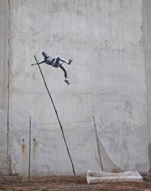 21 01 2016      street art