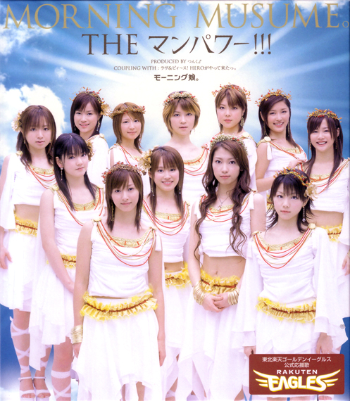 THE Manpower!!! Morning Musume