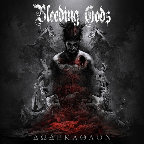 "BLEEDING GODS - Les détails du nouvel album ; Clip ""From Feast To Beast"""
