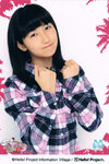 Masaki Sato 佐藤優樹 Alo! Hello 6 Morning Musume アロハロ!6 モーニング娘。
