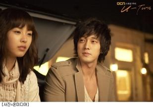 U Turn (K mini drama)
