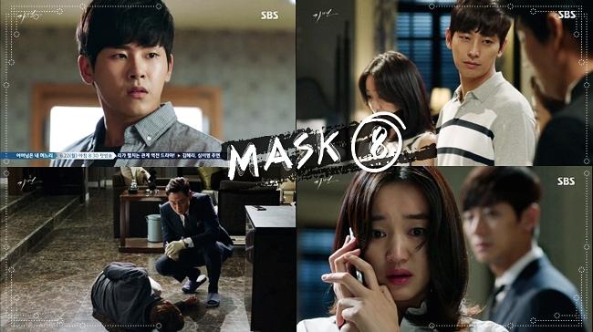 Mask - épisode 8 -