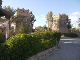 L'autre entrée de l'hôtel