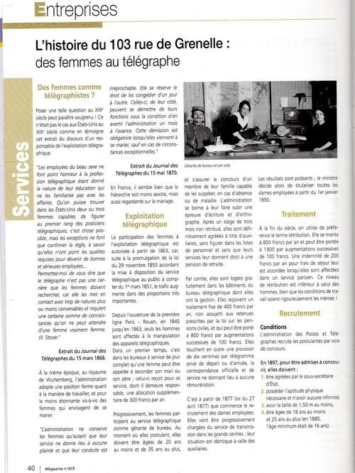 P.T.T. : Histoire du 103 RUE DE GRENELLE