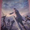 FFXV WALLSCROLL VOL.2