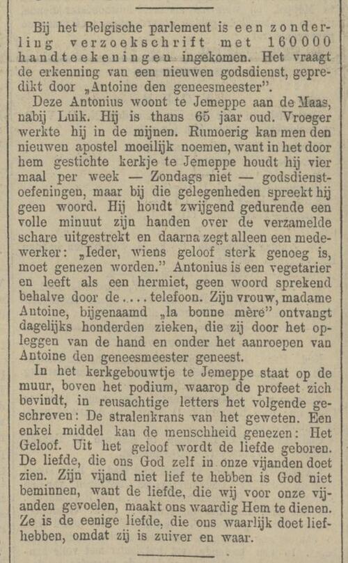 Verzoekschrift (Provinciale Overijsselsche en Zwolsche courant, 21 déc 1910)