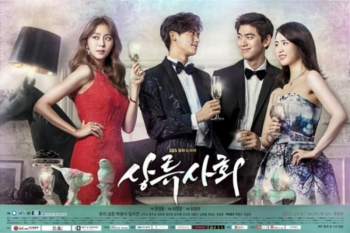 High Society (K drama)