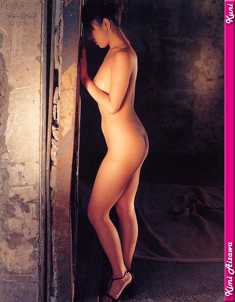 Model Collection : ( [KUNI Scan] - |vol.1| Kimi Aizawa/相沢紀美 )
