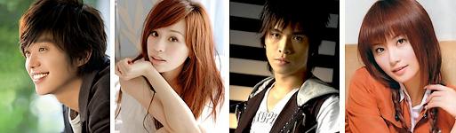 # 30 : Drama Taïwanais