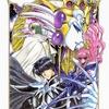 Magic.Knight.Rayearth.full.5410