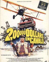 BOX OFFICE FRANCE 1982 200 000 DOLLARS EN CAVALE