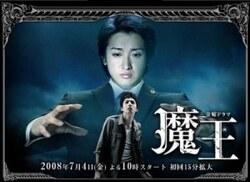 Top 5 des dramas spéciales Halloween