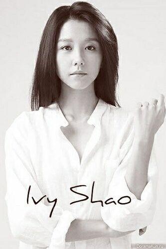 Fiche Artiste - Ivy Shao