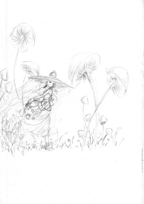 Jardin de champignons
