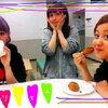 Sur le blog des °C-ute (Nakajima Saki) [23.09.2012]