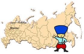 Une école de Russie: l'école°22 à enseignement renforcé du français