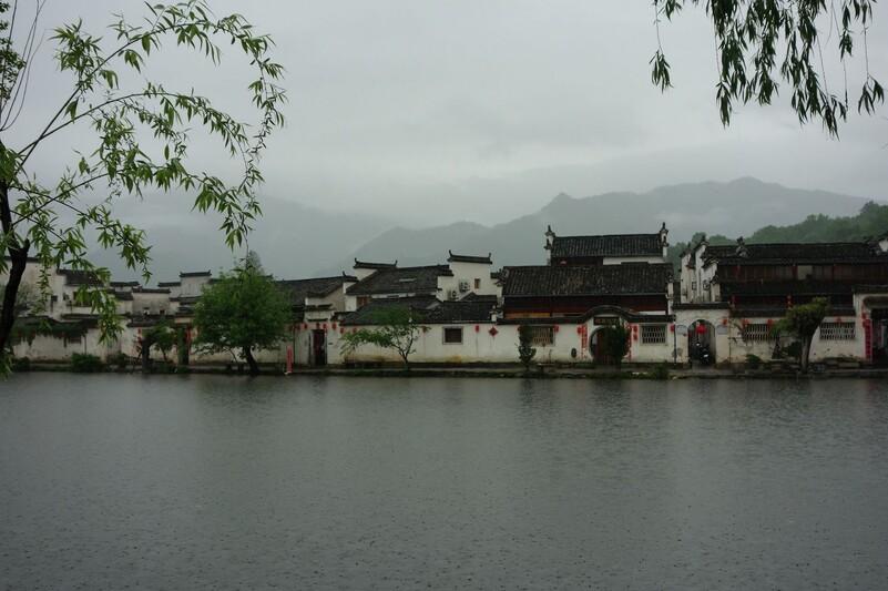 SUZHOU la ville et  Le Jardin Liu ( Liu Yuan )
