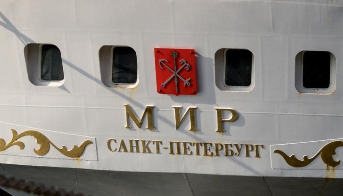 Trois mats carré Russes