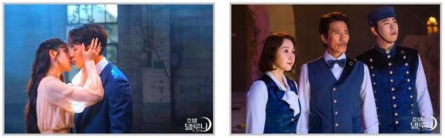 Mon avis sur HOTEL DEL LUNA (drama coréen)