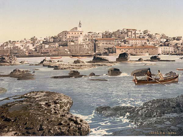 [From the sea, Jaffa,