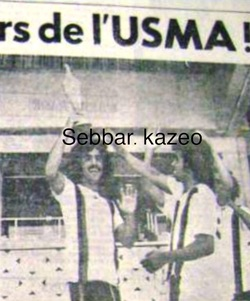 "Juniors : 19.6.1975 au Stade du ""5 juillet 1962"" USMA - CRB 3-2"
