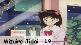 Mizuiro Jidai 19