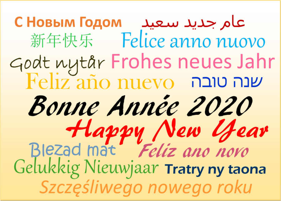 Meilleurs Vœux !