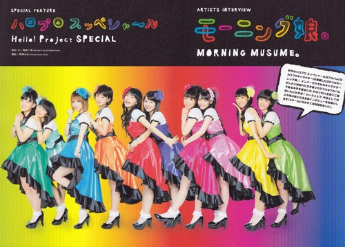 GIR'LS STAR Vol.2 Septembre Sptember 2012 Morning Musume Magazine