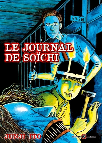 journal-soichi