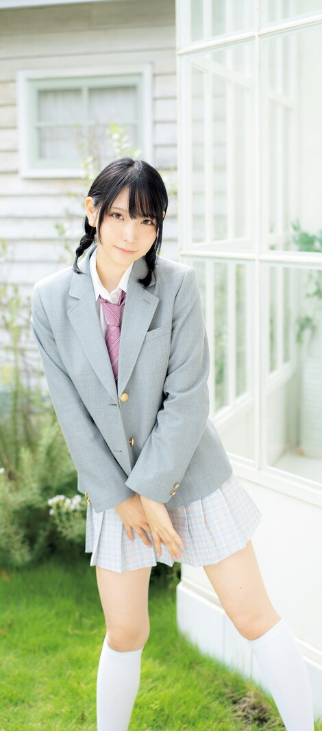 WEB Magazine : ( [FRIDAY Digital - Gravure] - |FRIDAY - 10/01/2020 - Amatsu-Sama| )