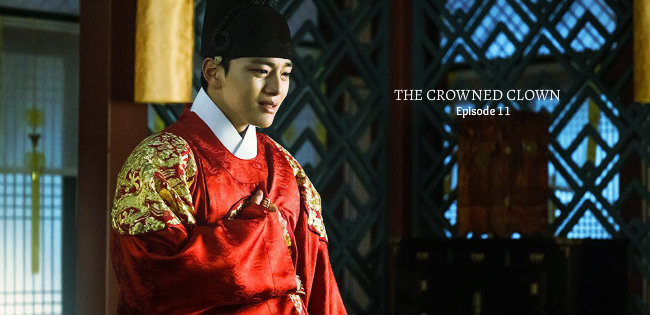 ♥ THE CROWNED CLOWN EPISODE 11