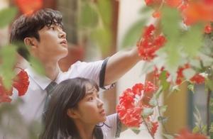 Drama | Extraordinary You (W/ HaNa)