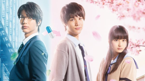Full #Free #Streaming #Movie Watch Free ReLIFE (2017) Taishi