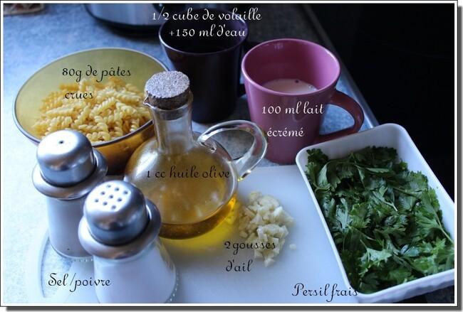 Pasta a l'ail  (cookéo)