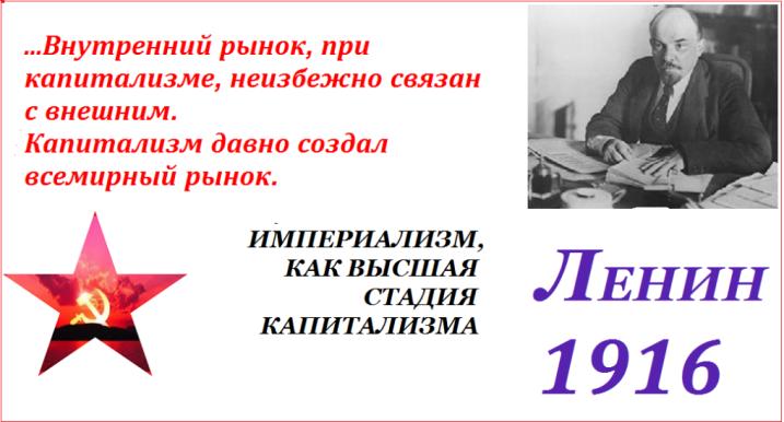 lenin-77