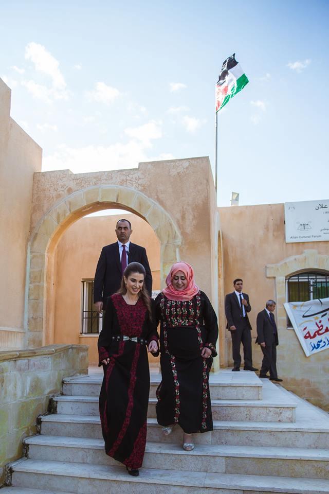 Rania en visite