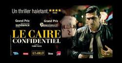 Cinoche et bouquins - Cinoche, Le Caire Confidentiel, Tarik Saleh