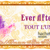 ever-after-high-il-était-une-fois-once-upon-a-time-en-france-le-11-mars-2015
