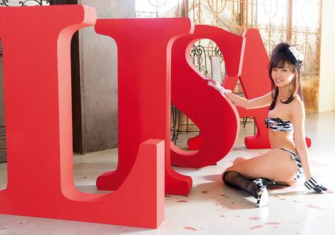 WEB Magazine : ( [Young Magazine Gravure Net] - Young Magazine - 2013 / N°12 - Risa Yoshiki, Anna Konno, Mari Yamachi, Mizuki Hoshina & Yuki Natsume )