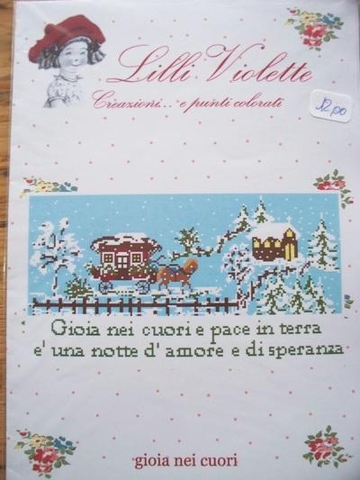 Soldes Grilles Lilly Violette
