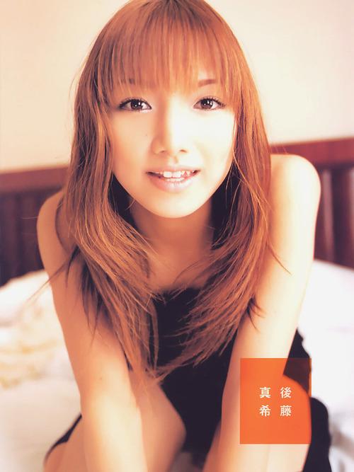 Goto Maki Photobook 後藤真希写真集 Morning Musume モーニング娘。