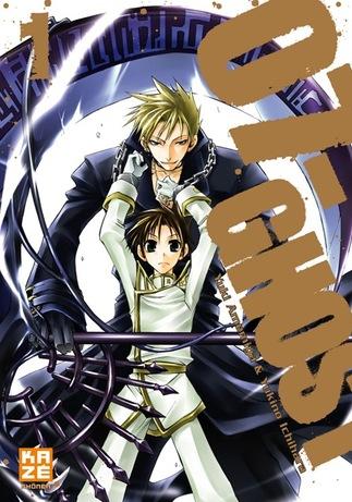 """Résultat de recherche d'images pour """"07-ghost manga tome 1"""""""
