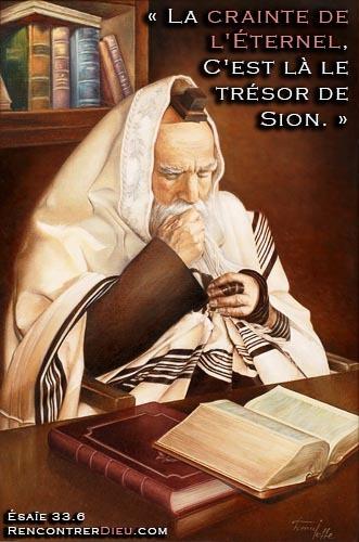 moshe_tzitzit crainte dieu hashem