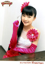 Galerie Photos Morning Musume Concert Tour 2012 Haru ~Ultra Smart~
