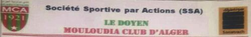 SSPA LE DOYEN MOULOUDIA CLUB ALGÉROIS