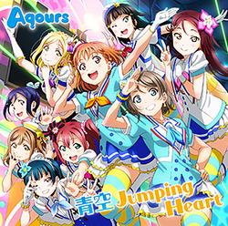 New Opening Love Live! Sunshine