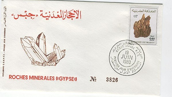 enveloppe-mineraux-maroc2.jpg